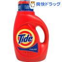 タイド リキッド(1.47L)【タイド(Tide)】[液体洗剤]