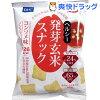 DHC ヘルシー発芽玄米スナック コンソメ味(30g)