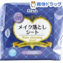 クレッシュ メイク落としシート ヒアルロン酸配合(54枚入)【クレッシュ(Clesh)】