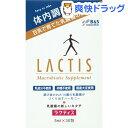 ラクティス 乳酸菌生産物質(5mL*30包)【ラクティス】