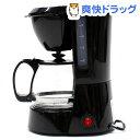 RoomClip商品情報 - ヒロコーポレーション コーヒーメーカー CM-101(1台)