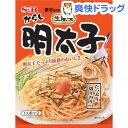 まぜるだけのスパゲッティソース 生風味からし明太子(53.4g)[インスタント食品]