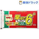 マ・マー 早ゆで6分スパゲティ 太麺2.0mm チャック付結束タイプ(500g)【マ・マー】