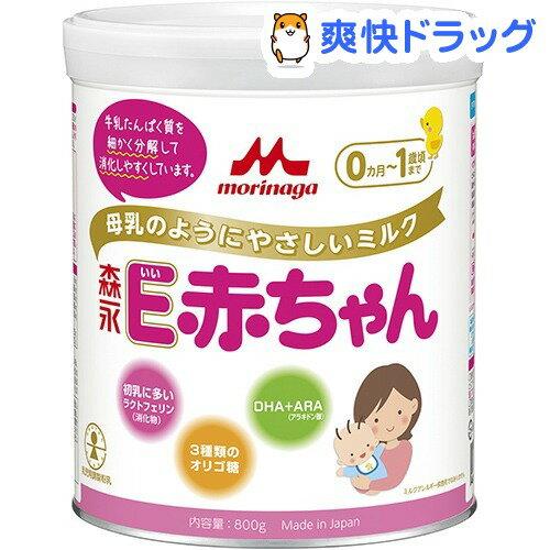 森永 E赤ちゃん 大缶(800g)【E赤ちゃん】【送料無料】