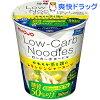 明星 低糖質麺 ローカーボ ヌードル やわらか蒸し鶏のレモンジンジャースープ(1コ入)