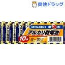 三菱 アルカリ乾電池 単3形 10本パック LR6N/10S(1セット)[単三形]