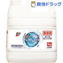 大容量 業務用 トップ スーパーナノックス(4kg)【ナノックス(NANOX)】【送料無料】
