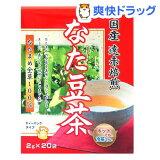 なたまめ茶(20袋入)【HLSDU】 /【リケン】[お茶]