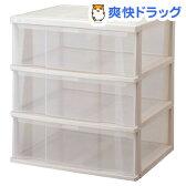コスパ クローゼットケース ワイド深3段 カプチーノ(1コ入)【コスパ(COSPA)】【送料無料】