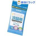 エレコム 液晶用 ウェットティッシュ WC-DP15PN3 本体(15枚入)【171222_souk