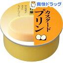 井村屋 缶カスタードプリン(75g)