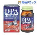 DPA+DHA+EPAカプセル(120粒入)★税込2980円以上で送料無料★