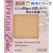 エスプリーク エクラ 明るさ持続 パクト EX PO205e ピンクオークル(9.3g)【エスプリーク エクラ】【送料無料】