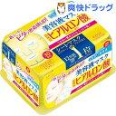 クリアターン HA エッセンスマスク c(ヒアルロン酸)(30回分)【クリアターン】