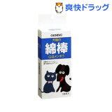GS 綿棒(100本入)[犬 猫 綿棒]