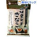 前原製粉 丹波黒大豆きなこ(70g)
