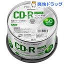 ハイディスク プレミアムハイディスク データ用CD-R 52倍速 HDSCR80GP50(50枚入)【ハイディスク(HI DISC)】