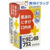 ビタミンBBプラス「クニヒロ」(140錠)