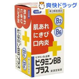 【第3類医薬品】ビタミンBBプラス「クニヒロ」(140錠)【クニヒロ】
