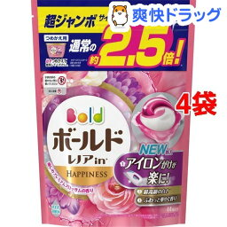 <strong>ボールド</strong> 洗濯洗剤 <strong>ジェル</strong>ボール3D 癒しのプレミアムブロッサムの香り 詰替超ジャン(44コ入*4コセット)【stkt02】【cga04】【sws03】【<strong>ボールド</strong>】