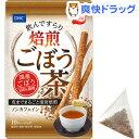 【訳あり】DHC 飲んですらり 焙煎ごぼう茶 ノンカフェイン...