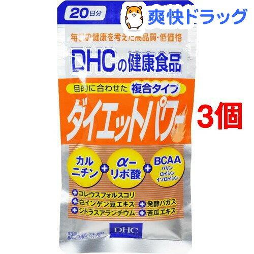 DHC复合燃脂减肥纤体胶囊20日