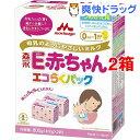 森永 E赤ちゃん エコらくパック つめかえ用(400g*2袋入*2コセット)【E赤ちゃん】【送料無料
