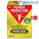パワープロダクション エキストラハイポトニックドリンク クエン酸&BCAA(12.4g*10本入*5コセット)【パワープロダクション】