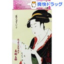エッセンスマスク 真珠+桜(10枚入)