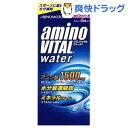 アミノバイタル ウォーター(粉末) 500mL用(14.7g*5本入)【アミノバイタル(AMINO VITAL)】[スポーツドリンク アミノ酸]