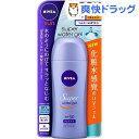 ニベアサン プロテクトウォータージェル SPF50・PA+++(80g)【kaouv】【ニベア】...