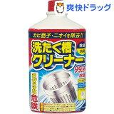 洗たく槽クリーナー(550g)【HLSDU】 /[洗濯槽クリーナー]