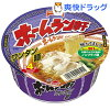 ホームラン軒 ワンタン麺(12コ入)