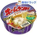 ホームラン軒 ワンタン麺(12コ入)【ホームラン軒】