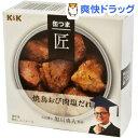食品 - K&K 缶つま匠 焼鳥おび肉塩だれ(70g)【K&K 缶つま】