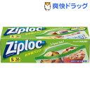 ジップロック お手軽バッグ S(36枚)【Ziploc(ジップロック)】