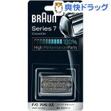 ブラウン シェーバー シリーズ7 網刃・内刃 F/C70S-3Z(1コ入)【PGS-BM20】【ブラウン(Braun)】[電気シェーバー 替刃 替え刃]【】