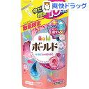 【在庫限り】ボールド プラチナフローラル&サボンの香り つめかえ用 増量(790g)【ボールド】