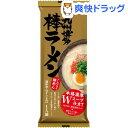 九州博多棒拉麺(1食入)[インスタント ラーメン]