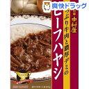 中村屋 たっぷり牛肉と濃厚デミのビーフハヤシ(200g)【中村屋】[レトルト食品]
