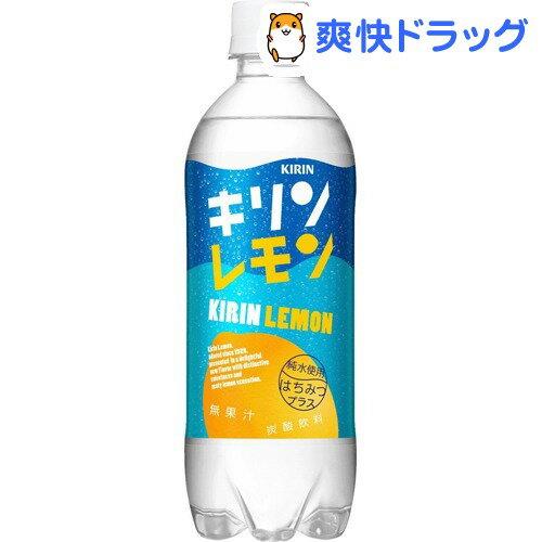 キリンレモン(500mL*24本入)【キリンレモン】【送料無料】