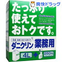 ダニクリン業務用 無香料タイプ 250mLスプレー式ボトル付き(4L)【ダニクリン】