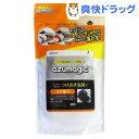 アズマジック コゲ取り用 つけおき洗剤 CH890(約300g)【アズマジック】