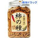 大橋珍味堂 柿の種(220g)