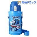 きかんしゃトーマス ダイレクトステンレスボトル 630mL SB-600D(1コ入)【送料無料】