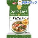 アマノフーズ スープデイズ トムヤムクン(9g*1食入)【アマノフーズ】[インスタント食品]