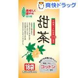 国太楼 甜茶 ティーバッグ(18袋入)