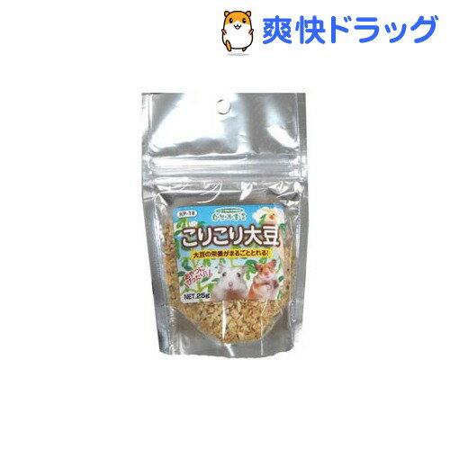 自然派宣言 こりこり大豆(25g)【自然派宣言】の商品画像