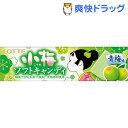 ロッテ 小梅ソフトキャンディ 青梅味(10粒)