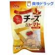 森乳サンワールド ワンラック 本物チーズ トマト(60g)【ワンラック(ONELAC)】[国産 無着色]